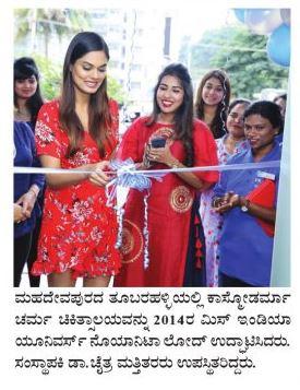 Kosmoderma Skin Clinic was inaugurated by 2014 Miss India Universe Ms. Noyonita Lodh - EESANJE