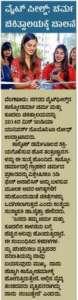 Skin Clinic Opens in Whitefield - Prajavani