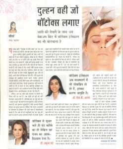 Botox Outlook Nov 2011 National