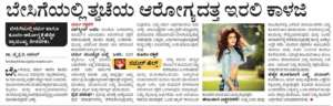 Lavala VK: Looking after your skin in summer, Dr. Chytra coverage on how to take care of your skin and hair in summer.