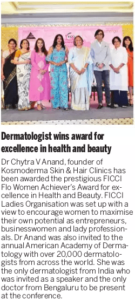 Dermatologist wins an award for excellence in health and beauty, The New Indian Express, 19 March 2019